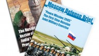 About Moscow Defense Brief CAST began publication of Moscow Defense Brief in 2004. The principal aim of this publication is to present Russian perspectives on security and defense issues to...