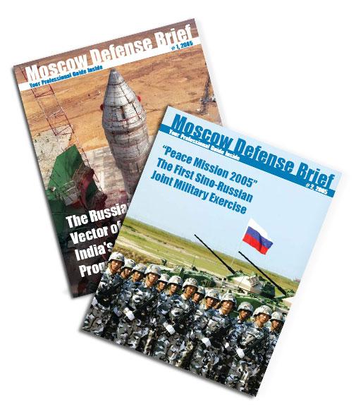 Обложки журнала Moscow Defense Brief