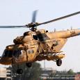 Ноябрь прошлого года оказался не беден на события в мире вертолетов марки «Ми» за рубежом. Как сообщил январский выпуск журнала Air Forces Monthly, Чехия отремонтировала три Ми-171В ВВС Пакистана, США […]
