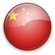 В декабре 2011 года на судостроительном заводе «Хуанпу» (город Гуанчжоу, провинция Гуандун КНР) состоялась церемония спуска на воду четырнадцатого фрегата проекта 054, сообщила в среду газета «Лунань шанбао». Фрегат получил […]