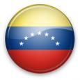 Состоявшийся 5 июля в Каракасе военный парад в честь 200-летия независимости Венесуэлы стал свидетельством твердого намерения президента Уго Чавеса сохранять неизменным курс своей внутренней и внешней политики. Что подкрепляется началом […]