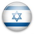 Замминистра обороны Вьетнама и генеральный директор военного ведомства Израиля провели в сентябре серию переговоров относительно сотрудничества в оборонно-промышленном секторе, однако даже примерный перечень программ, о которых шла речь, остается неизвестным, […]