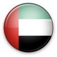 В рамках переговоров по продаже ОАЭ 60 истребителей Rafale Абу-Даби приступил к переговорам с Парижем относительно продажи военного разведывательного спутника, которые тянутся с 2008 г. после прекращения программы Hud Hud […]