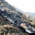 14 ноября в Пакистане разбился истребитель JF-17, пилот погиб. Как сообщаетflightglobal.com, самолет не смог набрать высоту и рухнул вскоре после взлета с ВПП авиабазы Камра. Пилот (командир эскадрильи) катапультировался, однако […]