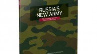 Russias New Army/ D. Boltenkov, A.Gayday, A. Karnaukhov, A.Lavrov, V. Tseluiko; Edited byM.Barabanov. Moscow, Centre for Analysis ofStrategies and Technologies, 2011. 120pages. This collection ofessays analyses the ongoing radical reform...