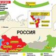 Во время недавнего выступления в Общественной палате начальник Генштаба Николай Макаров сказал, что за последние годы вероятность войны у границ России, в том числе и с применением ядерного оружия, сильно […]