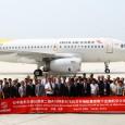 В течение 2012 года темп сборки авиалайнеров A320 на сборочном заводе Airbus в китайском городе Тяньцзинь будет доведен до трех в месяц, общее количество самолетов, собранных на предприятии с начала […]