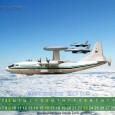 Журнал «Бинци чжиши» в своем январском номере опубликовал интервью с заместителем генерального конструктора китайского самолета ДРЛО ZDK-03, научным сотрудником китайского холдинга оборонной электроники CETC Цао Чэном. Поставленные в прошлом году […]