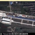 По всей видимости, речь идет об указании на то, что будущий китайский авианосец может иметь атомную энергетическую установку