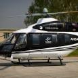 27 апреля 2012 г. Казанский вертолетный завод провел презентацию новой модели легкого вертолета «Ансат», которая отличается от базовой наличием гидромеханической системы управления (ГМСУ). Модификация получила обозначение «Ансат-1М» и существует в […]