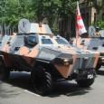 Отчаянное желание прихвастнуть, мегаломания грузинского лидера хорошо известны. Тем не менее нынешние попытки Грузии наладить собственное оружейное производство представляют определенный интерес с точки зрения оценки грузинских военных возможностей.