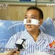 Китайские СМИ, в том числе газета «Цзефанцзюнь бао» и телевидение, сообщают об отличившемся экипаже истребителя J-11BS (китайский клон Су-27УБ) одной из частей ВВС Ланьчжоуского военного округа, сумевшем посадить машину после […]