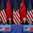 Китай должен проводить свою политику исходя из близости и неизбежности кризиса в отношениях с США, уделяя особое внимание укреплению собственных сил