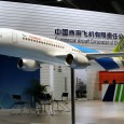AVIC изготовила модель перспективного китайского авиалайнера C919 для проведения испытаний в аэродинамической трубе на большой скорости