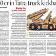 """Обвинения в коррупции, выдвинутые против главы чешской Tatra в рамках скандала вокруг экс-министра обороны Бартака грозят разрушить репутацию компании на зарубежных рынках -- в частности, в Индии, где компания соревнуется с """"Уралом"""""""