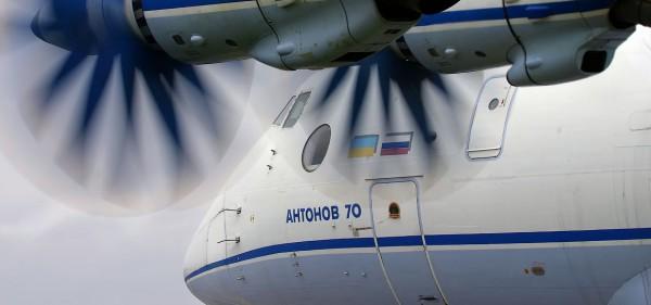 Oleg V. Belyakov -- AirTeamImages | Airliners.net
