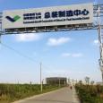 Китайские и иностранные производители, участвующие в кооперации по производству двух главных гражданских проектов китайского авиапрома -- C919 и крест на ARJ21 -- не особенно верят в их перспективы