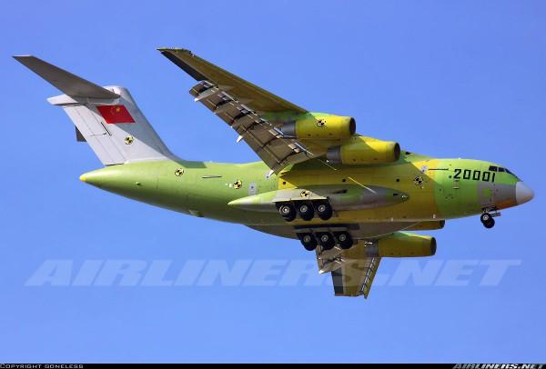 Первый полет Y-20 | airliners.net