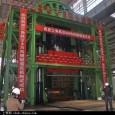 Согласно сообщению газеты «Чэнду Шанбао», в КНР введен в эксплуатацию самый мощный в мире кузнечный пресс усилием 80 тыс т. Ранее самым мощным прессом усилием 75 тыс. т являлся пресс […]