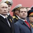 Преобразования в армии, которые инициировали бывшие министр обороны Анатолий Сердюков и начальник Генштаба Николай Макаров, не были их личной инициативой - точнее называть эти процессы реформой Путина-Медведева. Изменения в армии будут продолжены, считает эксперт.