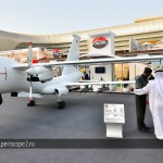 United 40 UAE [IDEX-2013-5983]