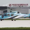 Гражданский вертолет AC-312 , созданный на базе военного китайского вертолета Harbin Z-9 (локализованная версия Eurocopter AS365 Dauphin) к настоящему времени поставлен на экспорт в количестве более 50 единиц. Его покупателями […]