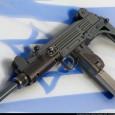 Несколько недель назад совет директоров израильского военного государственного концерна IMI одобрил план приватизации компании. Планы приватизировать военную промышленность уже много лет не сходят с экономической повестки дня израильского правительства. НА […]