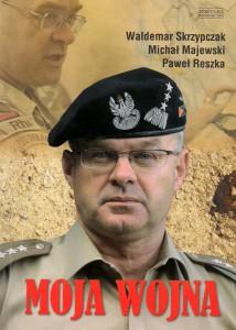 Мемуары польского замминистра обороны