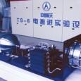 Согласно сообщению газеты «Чжунго кэсюэ бао», НИИ 510 Пятой академии авиационно-космического концерна CASC успешно завершил разработку нового типа ионного двигателя с диаметром решетки 200 мм, который в ходе испытаний на […]